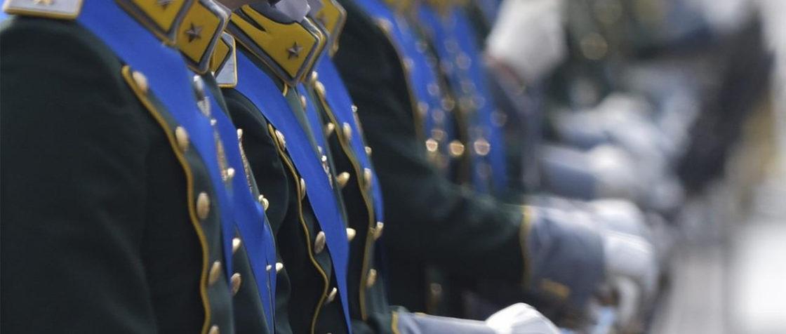 Concorso 66 Allievi Ufficiali Accademia Guardia di Finanza 2019 (Comparti Ordinario e Aeronavale)